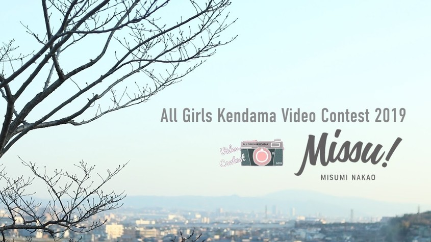 Missu - All Girls Video Contest Entry 2019